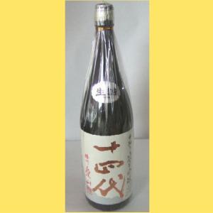 【2020年10月】十四代 中取純米吟醸 播州愛山 1800ml|sakenotonda
