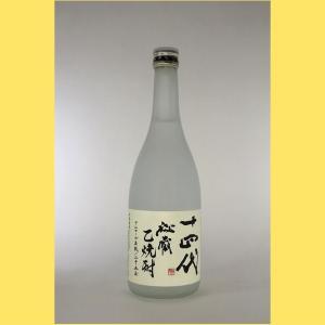 十四代 秘蔵 乙焼酎 (旧ボトル)720ml|sakenotonda