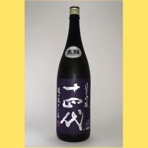 【2021年3月】十四代 龍の落とし子 純米吟醸 1800ml|sakenotonda