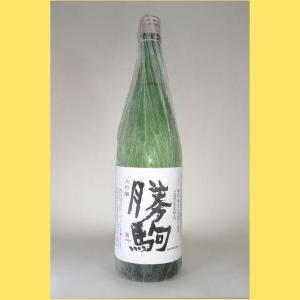 【2021年3月】勝駒 大吟醸 1800ml|sakenotonda
