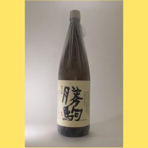 【2021年3月】勝駒 純米吟醸 1800ml|sakenotonda
