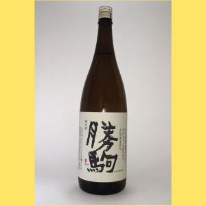 【2021年3月〜】勝駒 純米酒 1800ml|sakenotonda