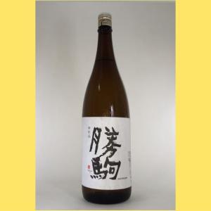 【2020年6月】勝駒 本仕込 特別本醸造 1800ml|sakenotonda
