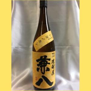 【希少酒】 兼八 トヨノホシ 1800ml sakenotonda