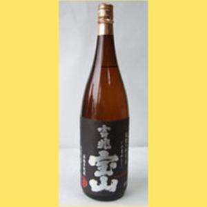 吉兆宝山 1800|sakenotonda