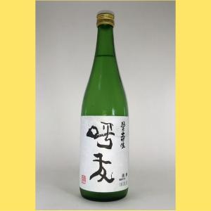 【2020年11月】久保田 呼友 純米大吟醸 720ml|sakenotonda