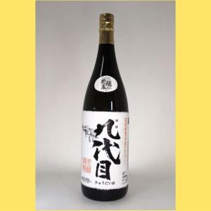 九代目 球磨焼酎 1800|sakenotonda