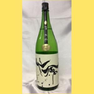 モダン仙禽 無垢 瓶囲い瓶火入れ 無濾過原酒 1800|sakenotonda