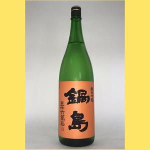 【2019年10月】 鍋島 純米吟醸 五百万石 1800|sakenotonda