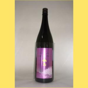 【2021年2月】 鍋島 純米吟醸 Blossoms Moon ブロッサムムーン 1800ml|sakenotonda