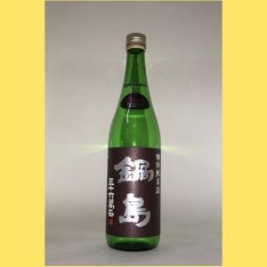 【2018年12月】 鍋島 特別純米  Classic(クラシック) 720|sakenotonda