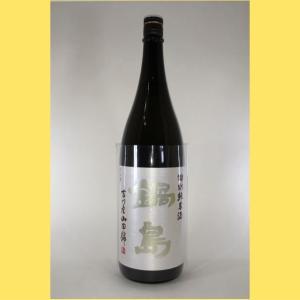 【2020年7月】 鍋島 特別純米酒 吉川産山田錦 1800ml|sakenotonda