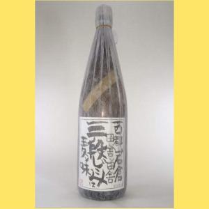 三段じこみ(三段仕込) 1800|sakenotonda