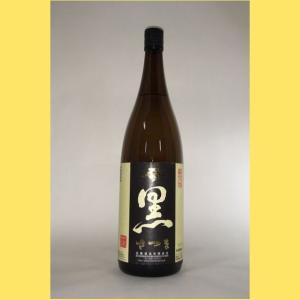 黒さつま 1800 佐藤酒造|sakenotonda