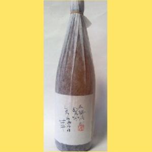 【レア商品】しょうちゅうの華 1800ml|sakenotonda