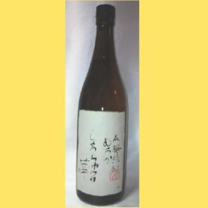 【レア商品】しょうちゅうの華 720|sakenotonda