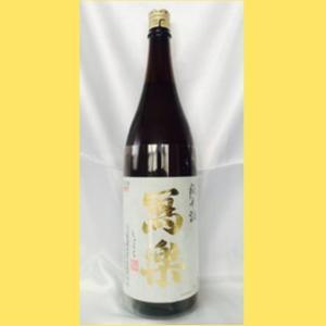 【2021年1月〜】寫樂/写楽 純愛仕込み 純米酒 1800ml|sakenotonda