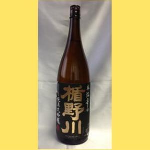 【2021年4月出荷分】楯野川 本流辛口 純米大吟醸 1800ml|sakenotonda