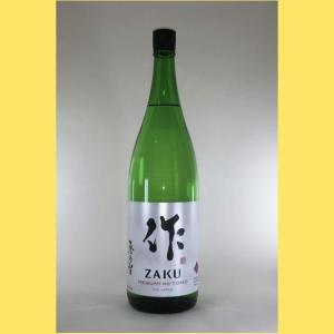 【2021年1月】作 恵乃智(ざく めぐみのとも) 純米吟醸 1800ml sakenotonda