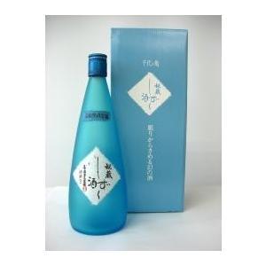 純米大吟醸生酒  秘蔵しずく酒  720ml 凍結酒|sakesanpo