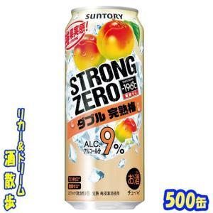 サントリー −196ストロングゼロダブル完熟梅 500缶1ケース 24本入りサントリー|sakesanpo