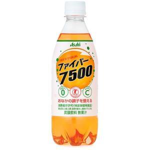 トクホ ファイバー7500 500mlペット 24本アサヒ飲料