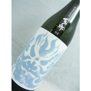 百十郎(ひゃくじゅうろう) 純米吟醸無濾過生原酒 白炎 720ml|sakesawaya