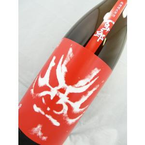 百十郎(ひゃくじゅうろう)赤面  純米無濾過生原酒 1800ml|sakesawaya