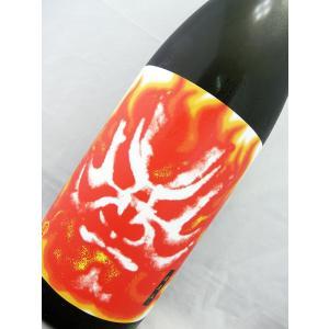 百十郎(ひゃくじゅうろう) 灼熱 純米吟醸直汲み無濾過生原酒 1800ml|sakesawaya