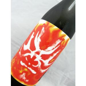 百十郎(ひゃくじゅうろう) 灼熱 純米吟醸直汲み無濾過生原酒 720ml|sakesawaya