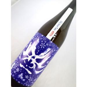 百十郎(ひゃくじゅうろう) 純米吟醸酒 雪化粧 720ml|sakesawaya