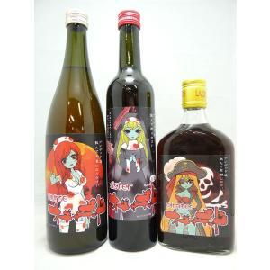 【アンデッド向けゾンビ専用酒3部作セット】3本・オブ・ザ・デッド|sakesawaya