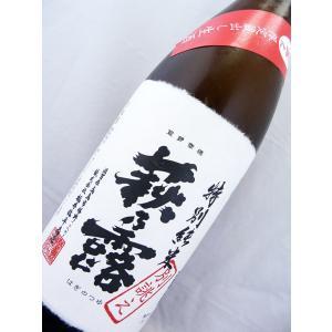 【蔵出し限定別誂え入荷!!】萩乃露 特別純米酒 別誂え 生酒 1800ml|sakesawaya