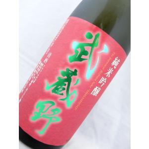 武蔵野 純米吟醸酒 720ml|sakesawaya