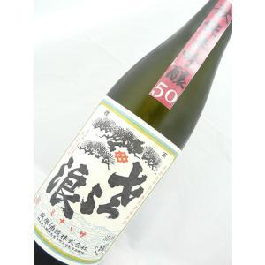 琵琶のささ浪 秋 純米吟醸酒 720ml|sakesawaya