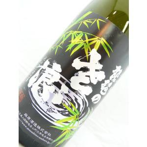 【もの凄いコストパフォーマンス!!】琵琶のささ浪 純米吟醸生酒 竹 1800ml|sakesawaya