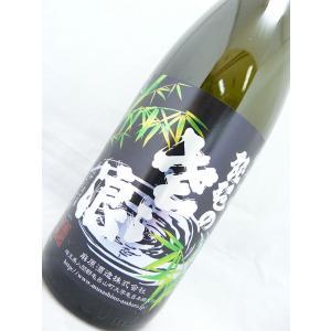 【もの凄いコストパフォーマンス!!】琵琶のささ浪 純米吟醸生酒 竹 720ml|sakesawaya
