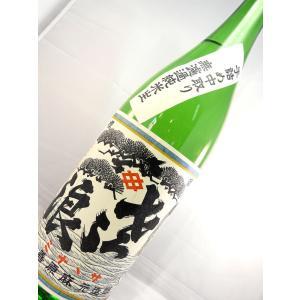 琵琶のささ浪 無濾過純米生酒 1800ml|sakesawaya