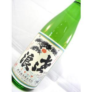 琵琶のささ浪 無濾過純米生酒 720ml|sakesawaya