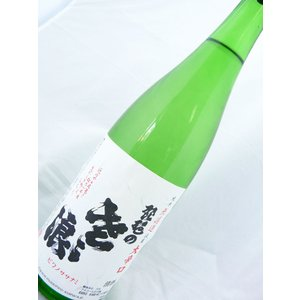 琵琶のささ浪 無濾過純米生酒 大辛口 720ml|sakesawaya