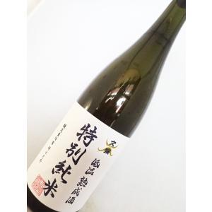 【超限定】文楽 きもと特別純米 低温熟成酒 720ml|sakesawaya