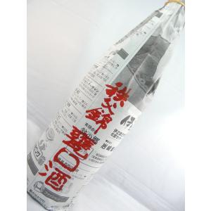 【大人気商品入荷】秩父錦 甕口酒 本醸造しぼりたて無濾過生原酒 720ml|sakesawaya