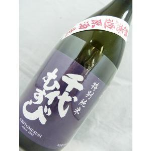 千代むすび 特別純米 無濾過生原酒 720ml sakesawaya