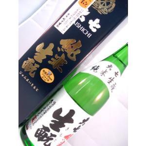 大七 生もと純米酒 1800ml|sakesawaya
