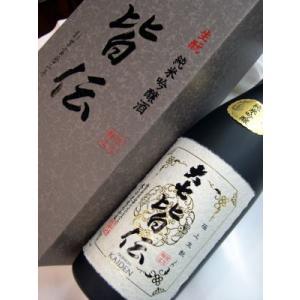 大七 皆伝 生もと純米吟醸酒 1800ml カートン(化粧箱)入り|sakesawaya