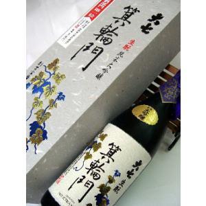 大七 箕輪門 生もと純米大吟醸酒 1800ml カートン(化粧箱)入り sakesawaya