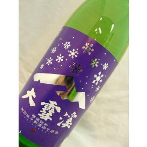 大雪渓 槽場詰め 特別純米無濾過生原酒 720ml|sakesawaya