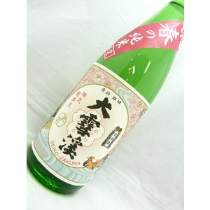 大雪渓 春の純米酒 720ml|sakesawaya