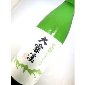 【超限定蔵元隠し酒】大雪渓 きもと特別純米無濾過生原酒 1800ml|sakesawaya