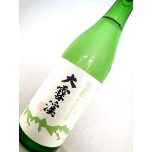 【超限定蔵元隠し酒】大雪渓 きもと特別純米無濾過生原酒 720ml|sakesawaya